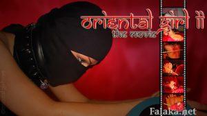 Oriental Girl II